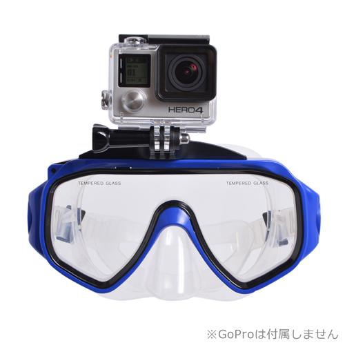 生活関連グッズ サンコー GoPro 水中マスク GOPROMAS