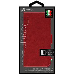 便利雑貨 iPhone7高級本皮タイプ レッド AC-P7-LBXRD