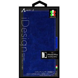生活関連グッズ iPhone7plus高級本皮タイプ ネイビー AC-P7P-LBXNV