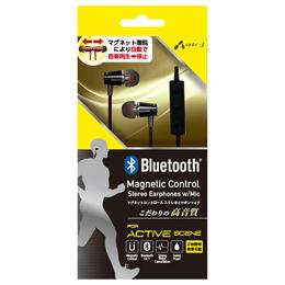 Bluetooth ステレオイヤホンマイク マグネティック BK BT-A8BK