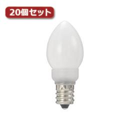 便利雑貨 ローソク形LEDランプ昼白色E12ホワイト20個セット LDC1NG23E12WX20