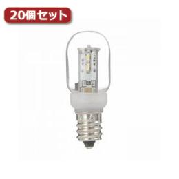便利雑貨 ナツメ形LEDランプ電球色E17クリア20個セット LDT1LG20E17X20