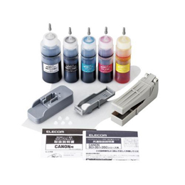 キヤノン351+350用詰め替えインクセット THC-351350RSET人気 商品 送料無料 父の日 日用雑貨
