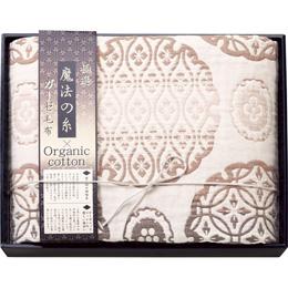 極選魔法の糸×オーガニック プレミアム五重織ガーゼ毛布 L2083068