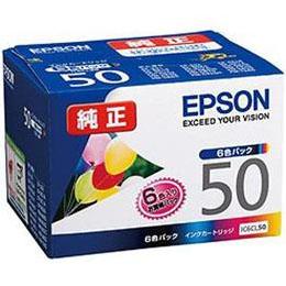 プリンタインク 6色セット IC6CL50オススメ 送料無料 生活 雑貨 通販