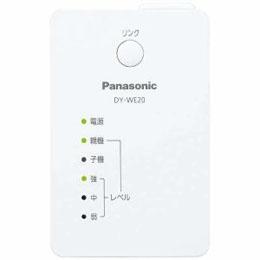 パソコン関連 Panasonic 無線LAN中継器 DY-WE20-W