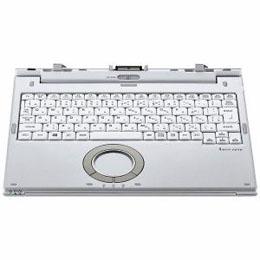 XZ6シリーズ専用キーボードベース CF-VEKXZ01JS人気 お得な送料無料 おすすめ 流行 生活 雑貨