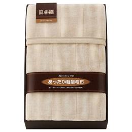 ふんわり軽量アクリルニューマイヤー毛布(毛羽部分) M80714410人気 お得な送料無料 おすすめ 流行 生活 雑貨