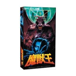 便利雑貨 魔獣王 CC-SFMJO-BK