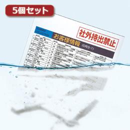 便利雑貨 5個セット水に溶ける用紙 JP-MTSECA4X5