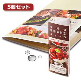 便利雑貨 5個セットレーザープリンタ用耐水紙・特厚 LBP-WPF22MDPX5