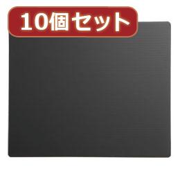便利雑貨 10個セットエコマウスパッド(グレー) MPD-EC37GYX10