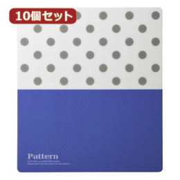 便利雑貨 10個セットパターンマウスパッド(ドットS) MPD-216BX10