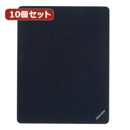 便利雑貨 10個セットマウスパッド(Sサイズ、ブラック) MPD-EC25S-BKX10 パソコン マウスパッド PCアクセサリー MPD-EC25S-BKX10 関連マウスパッド パソコン周辺機器 パソコン, ナチュラルスタイルナナ:a1f1f261 --- vidaperpetua.com.br
