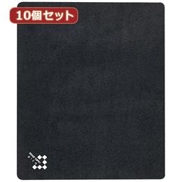 便利雑貨 10個セットマウスパッド(ブラック) MPD-1BKX10