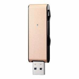 USBメモリー関連 USB3.1 Gen 1(USB3.0)対応 アルミボディUSBメモリー 「U3-MAX2シリーズ」 64GB・ゴールド U3-MAX2/64G