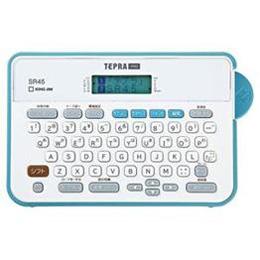 【薬用入浴剤 招福の湯 付き】オフィス用品関連 ラベルライター「テプラ」PRO SR45BL パソコン関連 キングジム ラベルライター「テプラ」PRO SR45BL