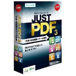 トレンド 雑貨 おしゃれ JUST PDF 3 [作成・高度編集・データ変換] 5本パック JUSTPDF3-5P