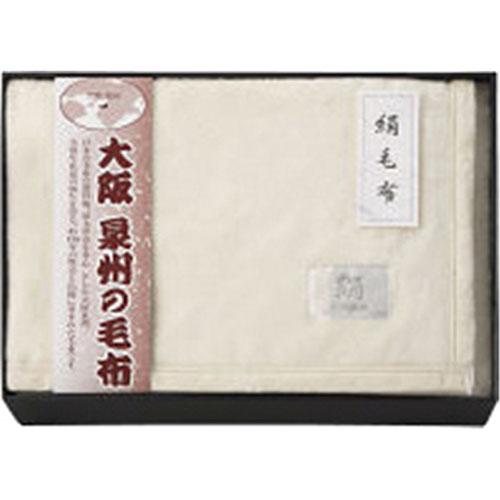 シルク毛布(毛羽部分) L4012049人気 お得な送料無料 おすすめ 流行 生活 雑貨
