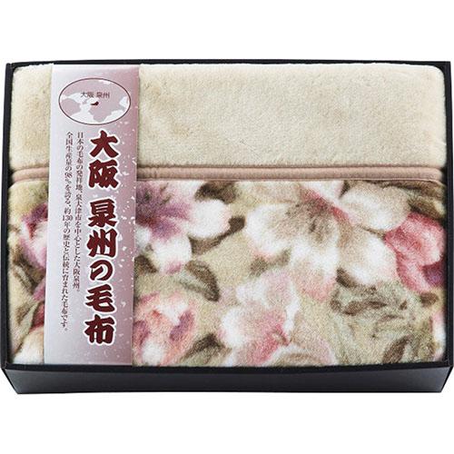 衿付きアクリルニューマイヤー毛布(毛羽部分) L4012028人気 お得な送料無料 おすすめ 流行 生活 雑貨