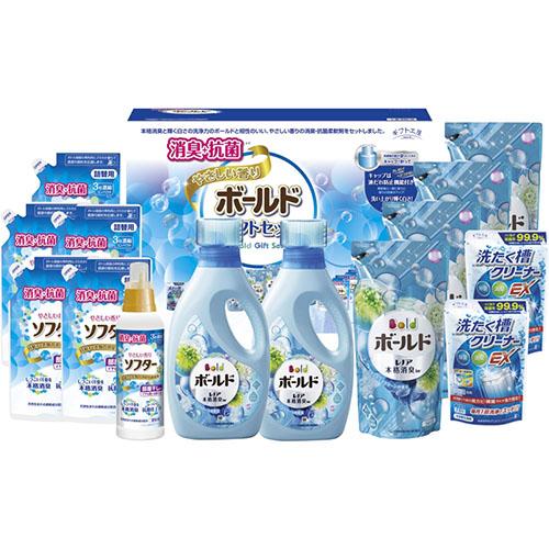 消臭抗菌・ボールドギフトセット L4154078人気 お得な送料無料 おすすめ 流行 生活 雑貨