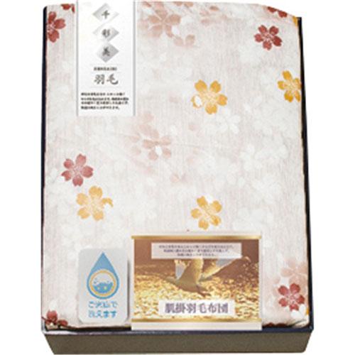 羽毛肌掛布団(ロングサイズ) L4076066人気 お得な送料無料 おすすめ 流行 生活 雑貨