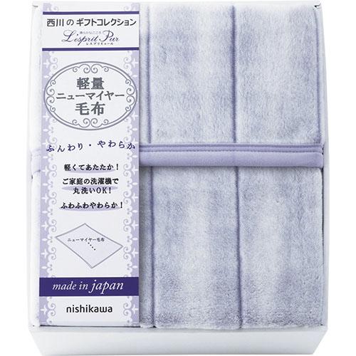 アクリルあったか軽量毛布(毛羽部分) L4064059人気 お得な送料無料 おすすめ 流行 生活 雑貨
