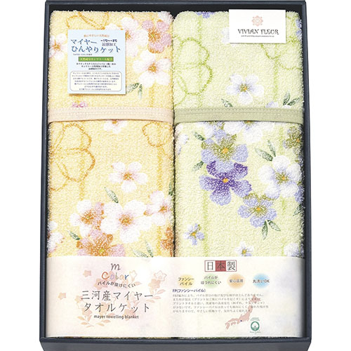 愛知三河産 涼感加工 マイヤーひんやりケット 2枚セット L4193035人気 お得な送料無料 おすすめ 流行 生活 雑貨