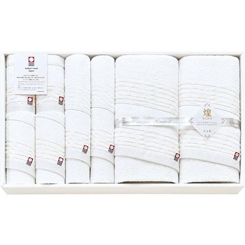 タオルセット L4040087人気 お得な送料無料 おすすめ 流行 生活 雑貨