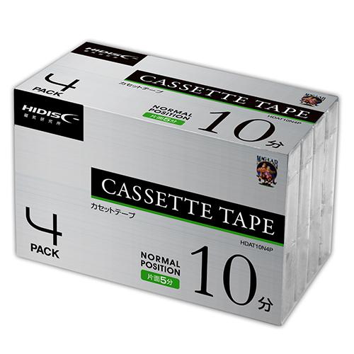 日用品 便利 ユニーク 4個セット HIDISC カセットテープ ノーマルポジション 10分 4巻 HDAT10N4PX4