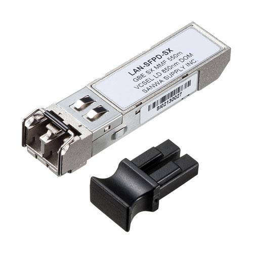 流行 生活 雑貨 SFP Gigabit用コンバータ LAN-SFPD-SX