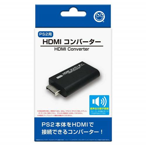 単四電池 2本 SEAL限定商品 おまけ付きPS2用 HDMIコンバーター CC-P2HDC-BK 驚きの値段 生活 雑貨 PS2用 な お得 おしゃれ 送料無料 人気