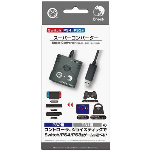 単四電池 2本 おまけ付きSwitch PS4 PS3用 スーパーコンバーターPS2 PS1用コントローラ対応 CC-P4SCV-GR 人気 な 雑貨 送料無料 お得 2020 Switch 新作販売 おしゃれ 生活