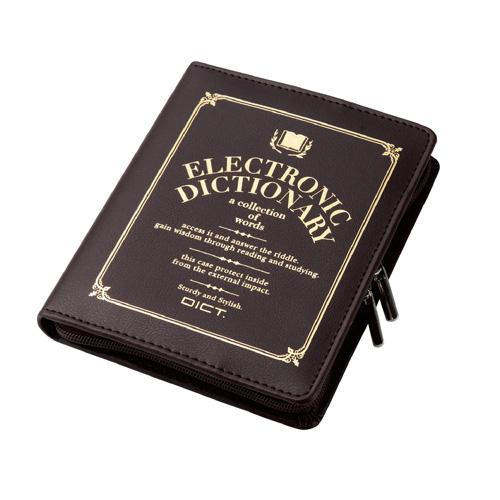 ファスナー付きで収納物をしっかり守る 外国の辞書のようなデザインを施した 高級感のある電子辞書ケースです 電子辞書ケース フルカバータイプ セール品 デザイン 国内正規総代理店アイテム DJC-021LBR Lサイズ 送料無料 商品 人気