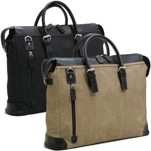 ビジネスバッグ おしゃれ ショルダーベルト付属 使えるバッグ 織人縦ファスナー二本手ビジネスバッグ本革付属 ブラック
