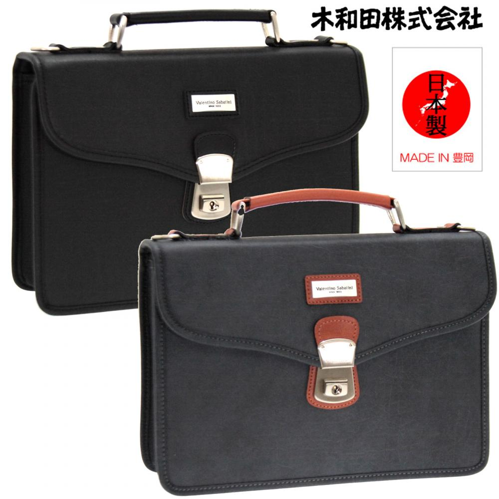 鞄の生産量日本一の街兵庫県豊岡製 バレンチノ・サバティーニ 兼用バッグ30cm人気 お得な送料無料 おすすめ 流行 生活 雑貨
