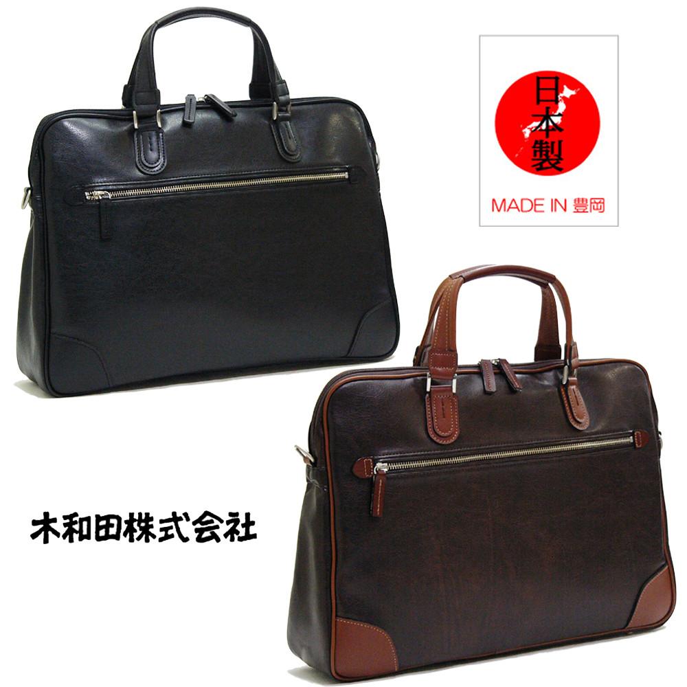 バレンチノ・サバティーニ 細型平手ビジネスバッグ 鞄生産日本一の街兵庫県豊岡製人気 お得な送料無料 おすすめ 流行 生活 雑貨