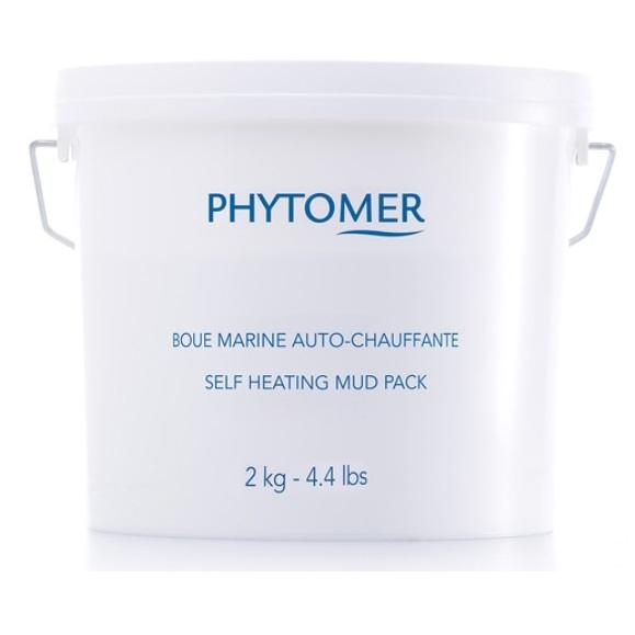 フィトメール ブーショッファン2kg 業務用PHYTOMER(フィトメール) ブーショッファン 2kg  サロン 用品