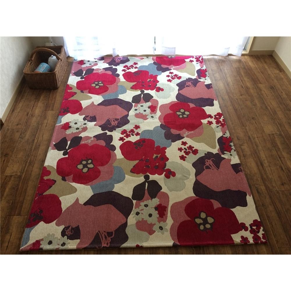 mat 玄関マット シェニール織り シェニール織り ラグ&マット ポップ&キュートデザイン サイズ:100×140cm