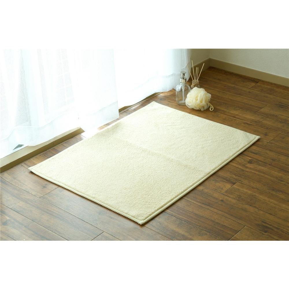 バスマット 風呂 ノンスリップ バスマット カラー:アイボリー サイズ:60×80cm