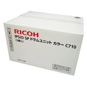 パソコン・周辺機器 PCサプライ・消耗品 インクカートリッジ 関連 【純正品】 RICOH(リコー) ドラム C710 カラー 515308