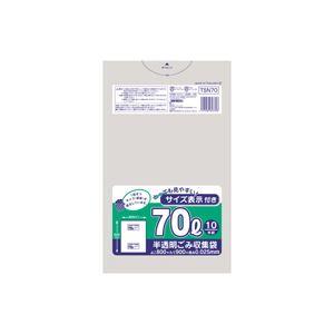 生活用品・インテリア・雑貨 (まとめ)容量表示入りポリ袋 70L 10枚入×40パック