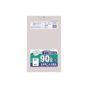 日用品雑貨 (まとめ)容量表示入りポリ袋 90L 10枚入×30パック