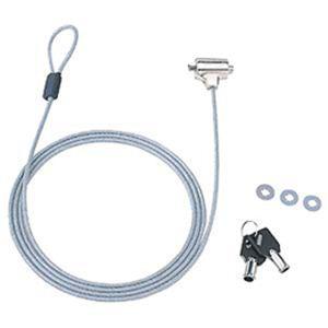 生活 雑貨 通販 サンワサプライ eセキュリティ(SL31No.2) SLE-6S-2