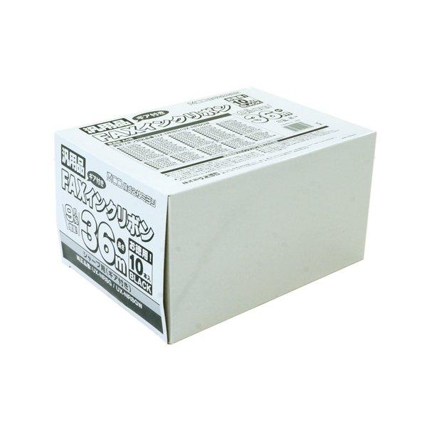 ミヨシ(MCO) UX-NR8G対応汎用FAXインクリボン【10本セット】 (SHARP対応)FXS36SH-10