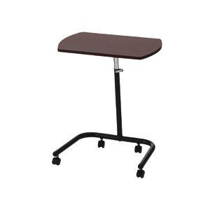 インテリア・家具 キャスター付テーブル ダーク