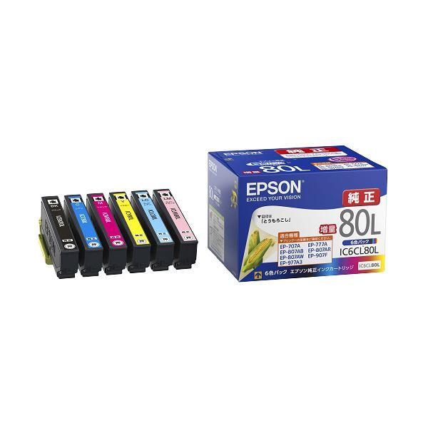 エプソン カラリオプリンター用 インクカートリッジ/増量タイプ(6色パック) IC6CL80L