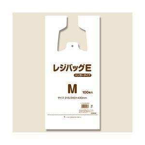 生活 雑貨 通販 レジバッグ100枚入薄口M箱売 6645953-ハコ