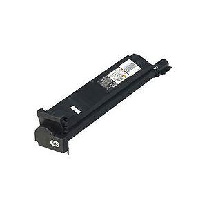 パソコン・周辺機器 LP-S7000シリーズ用ETカートリッジ ブラック 7500枚(A4/5%連続印刷時) 臭気フィルタ付