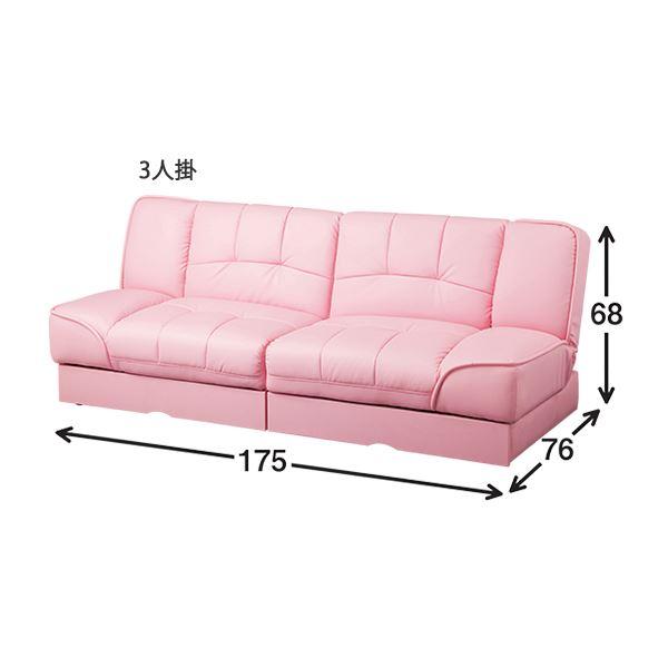 背もたれWリクライニングソファーベッド 1: 2人掛け ピンク